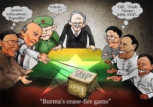 cease-fire-game