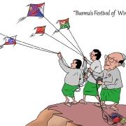 burma_festival