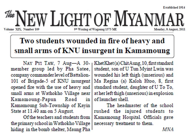 Photo of KNU deny State media accusations
