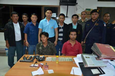 Photo of KNU accuses government of dirty, drug running plot