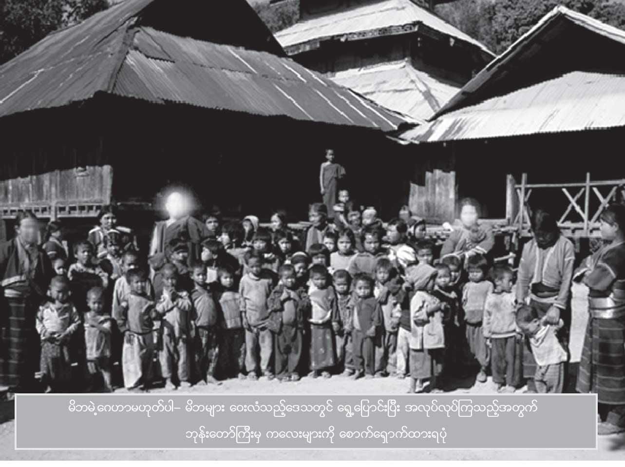 Photo of This is our land! Villagers pay the price of land confiscation