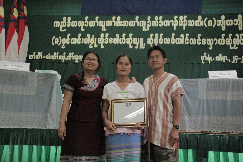 Photo of The 2011 Padoh Mahn Sha Young Leader Award call for nominees