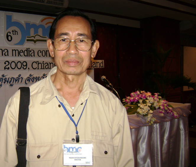 Photo of KNU leader jailed for 17-years