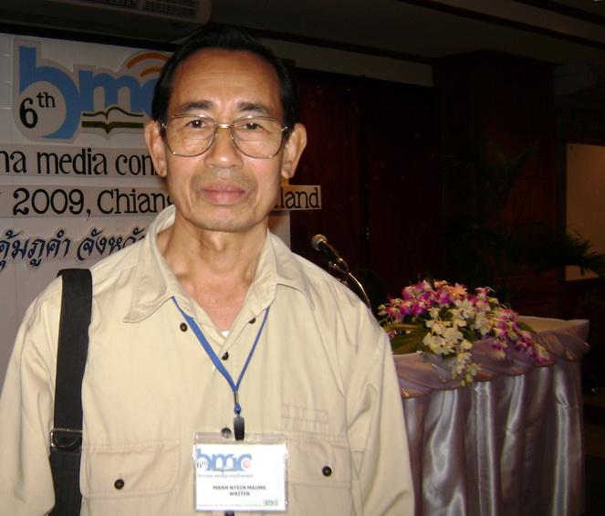 Photo of Karen National Union leader faces jail sentence