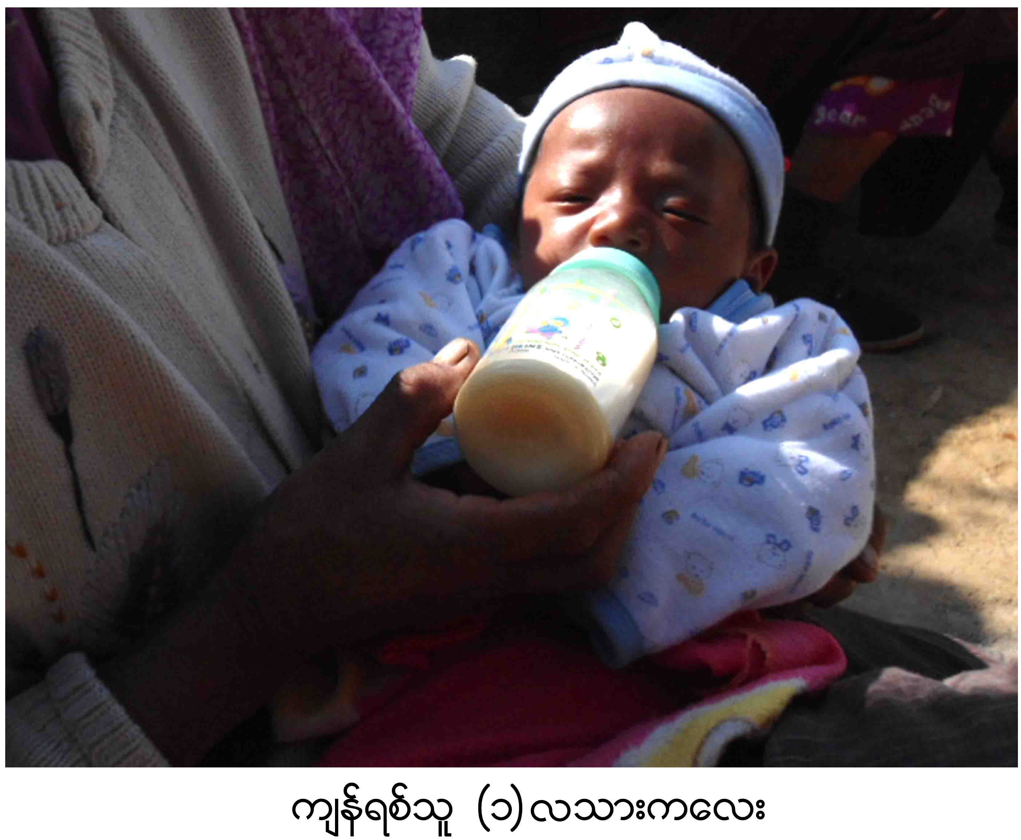 Photo of Burma Army soldier stabs breastfeeding mother