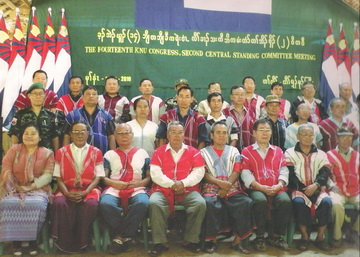 Photo of CEASEFIRE: KNU wants to hear expert advice and Karen voices on 'peacetalks'