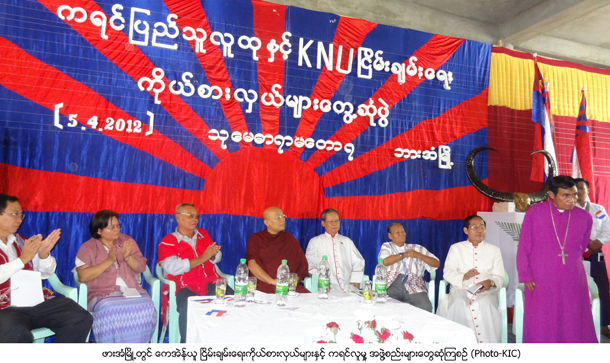 Photo of KNU delegation meets Karen people, community leaders in Hpa-an