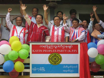 Photo of Kayin People's Party Leader Visits Norway