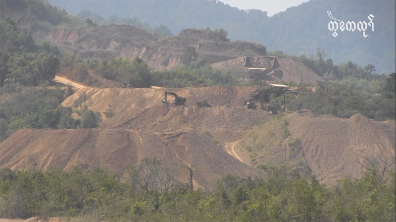 Photo of Myaung Byo Villagers Take Mining Company to Court