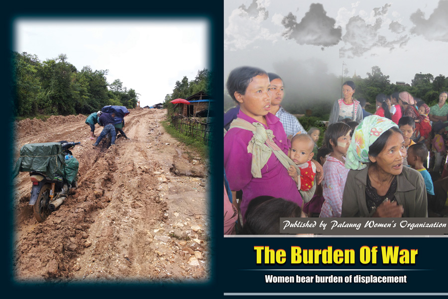 Photo of Thousands of villagers displaced in northern Shan state