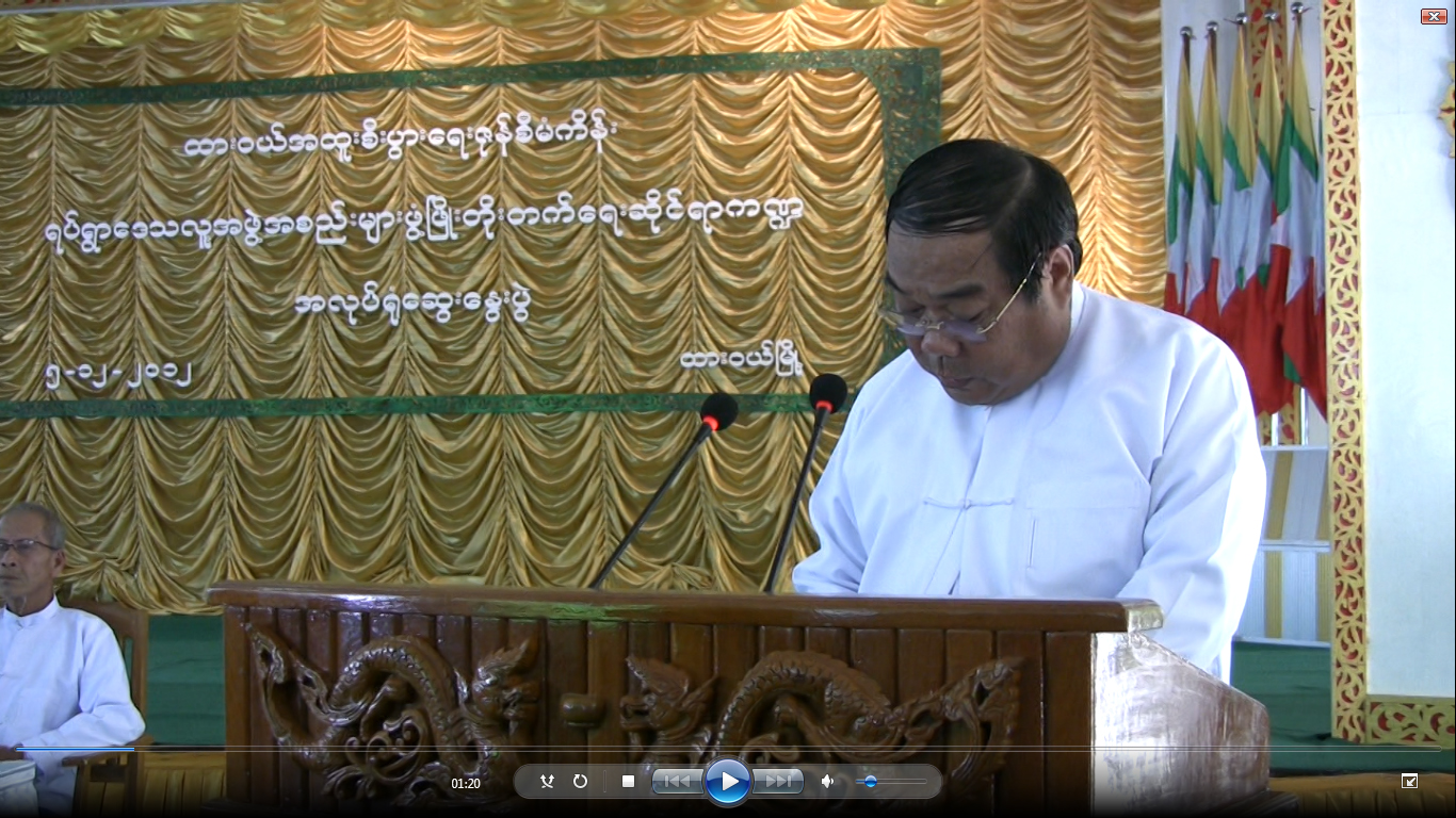 Photo of Public Meeting: Villagers tell Government they are not happy with Dawei Project