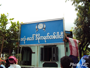 Photo of Karen State Based Political Parties Back Election Commission Proposal for Land and Tax-Free Car Import Permits