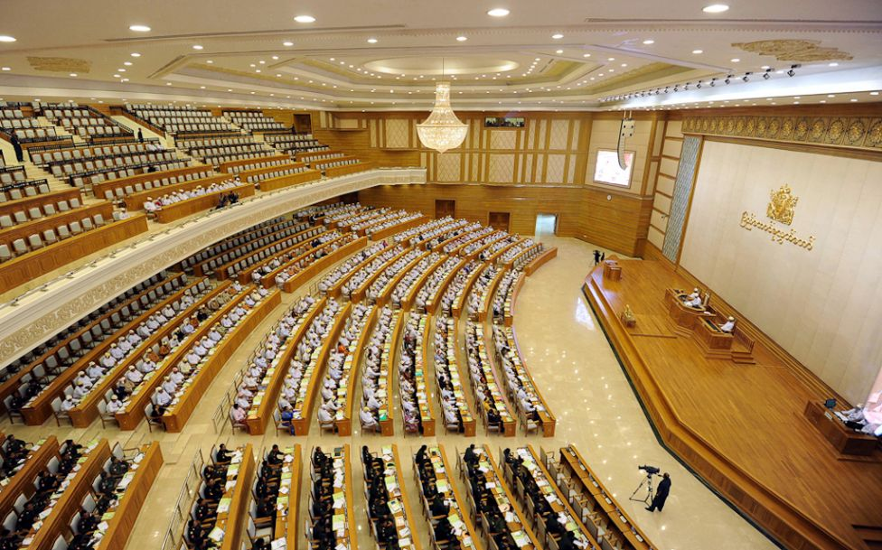 Photo of *Myanmar parliament gets mixed scores for performance as end of term nears