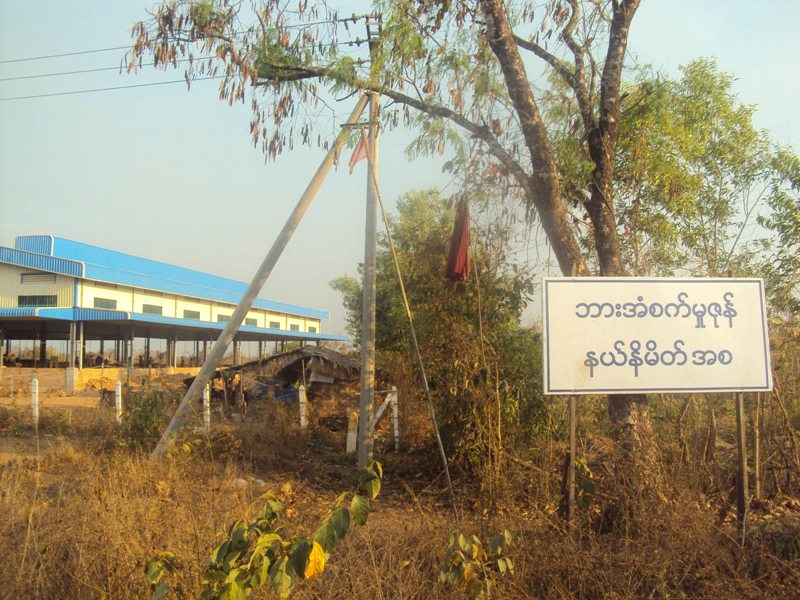 Photo of Hpa-an industrial zones land prices triple