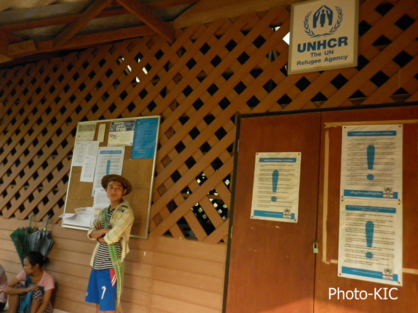 Photo of Japan offers Mae Ra Mo and Mae La Oon refugees resettlement opportunity