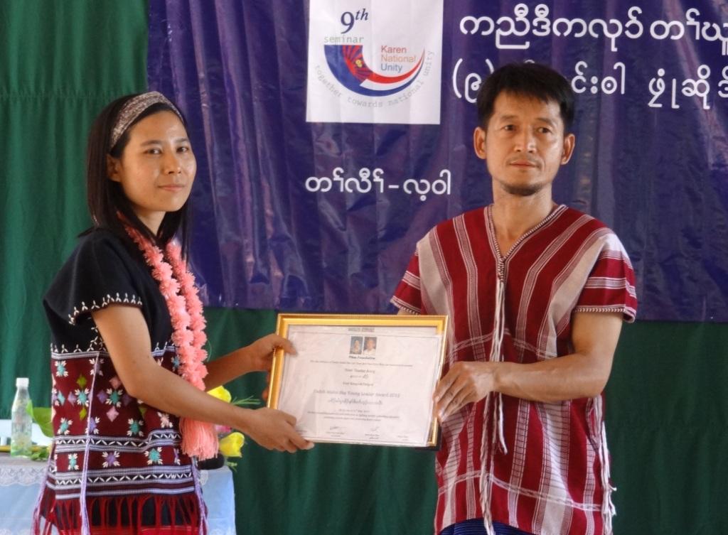 Photo of Rangoon woman wins Pado Mahn Shar Award