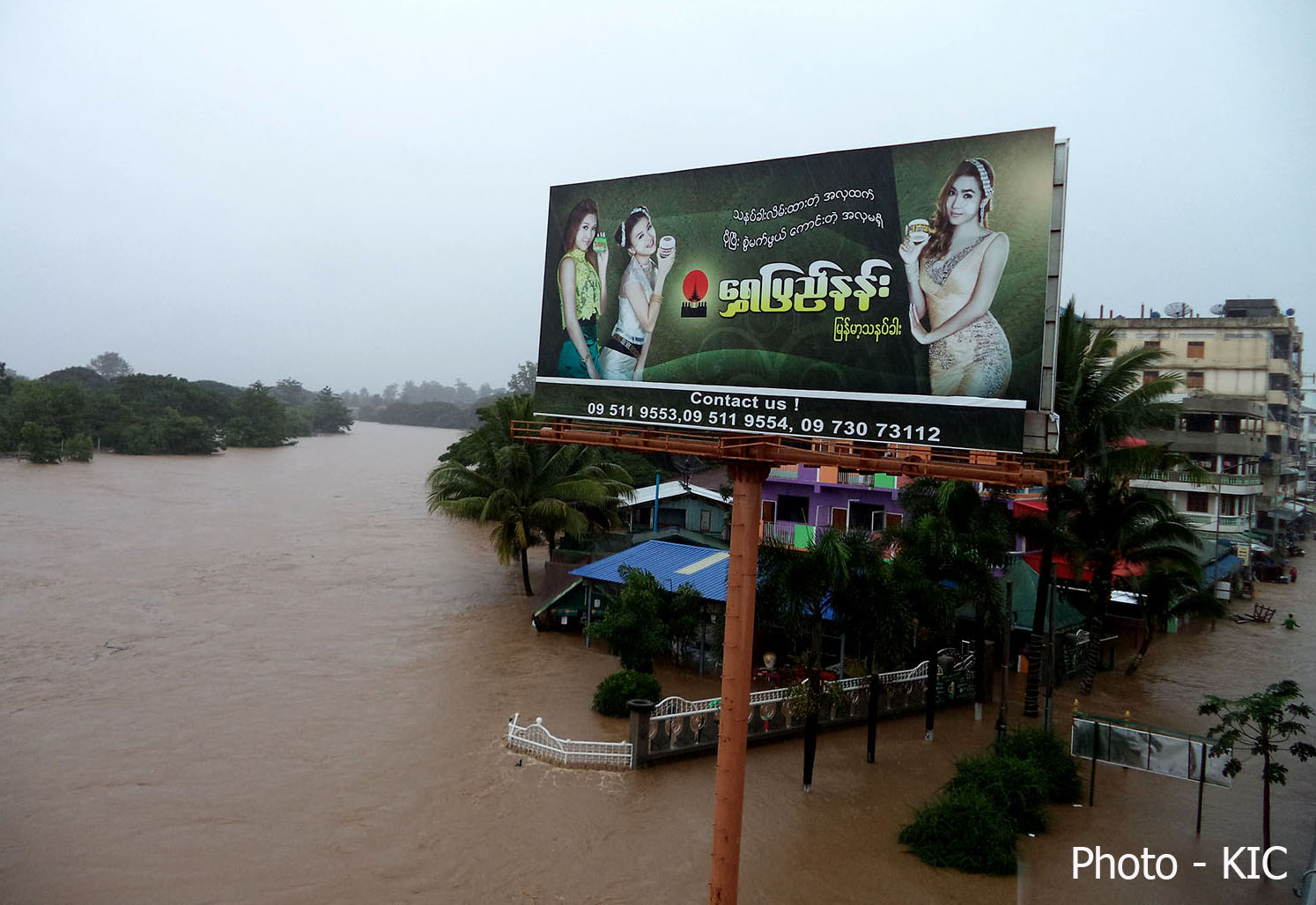 Photo of Moei River floods Myawaddy Town – 25,000 evacuated in Karen State