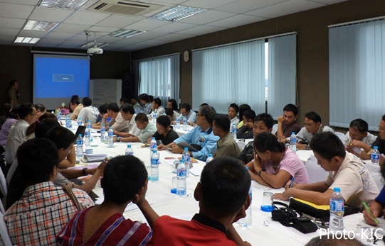 Photo of The KNU land policy to go to the Burma government