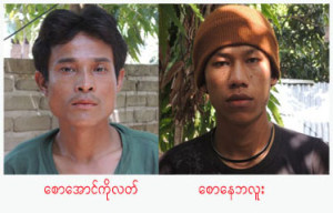 """Photo of Released KNLA Soldiers – """"Ceasefire needs clear rules and defined territory…"""""""