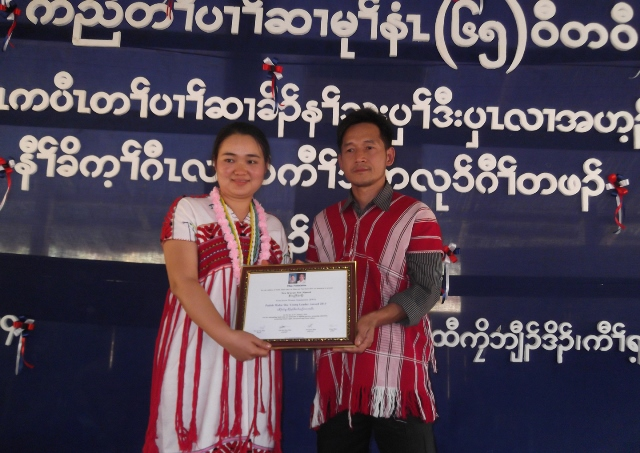 Photo of Naw K'nyaw Paw Wins P'doh Mahn Sha Young Leader Award