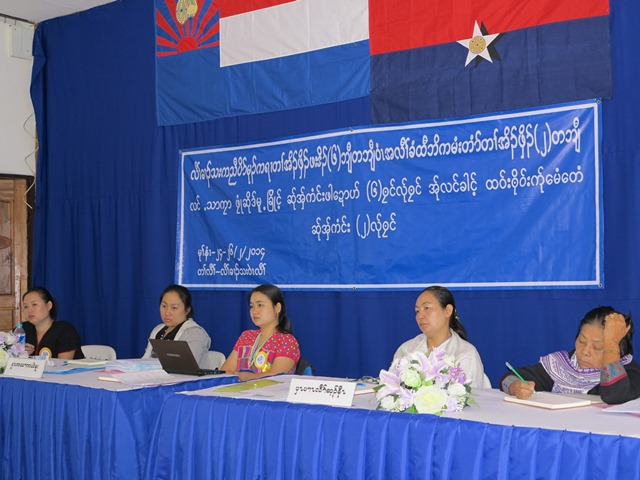 Photo of KWO Want Burma Census Postponed