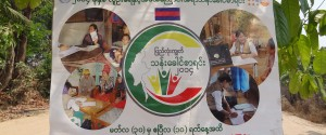 Poster advertising the national census in Karen State (KIC)