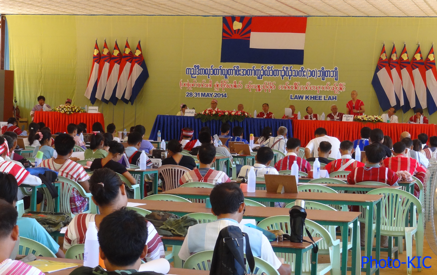 Photo of KNU Call For 'Unity In Diversity' – 'Put Interests Of The People First'…