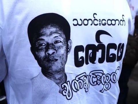 "Photo of Journalist Arrests – Burma Sliding Back To ""Dark Days"""