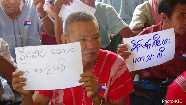 Photo of Villagers Petition All Karen Armed Groups To Unite Under One Force