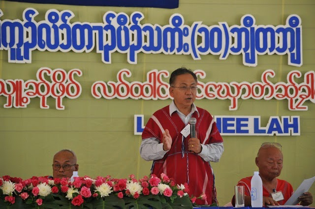 Photo of Karen National Union To Decide On Ethnic Alliance Membership At Emergency Meeting In October