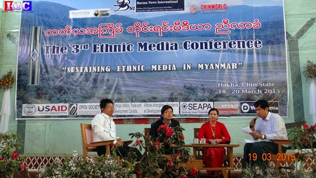 Photo of Media Groups Claim Restricted Access to Govt Information and an Lack of Press Freedom in Burma