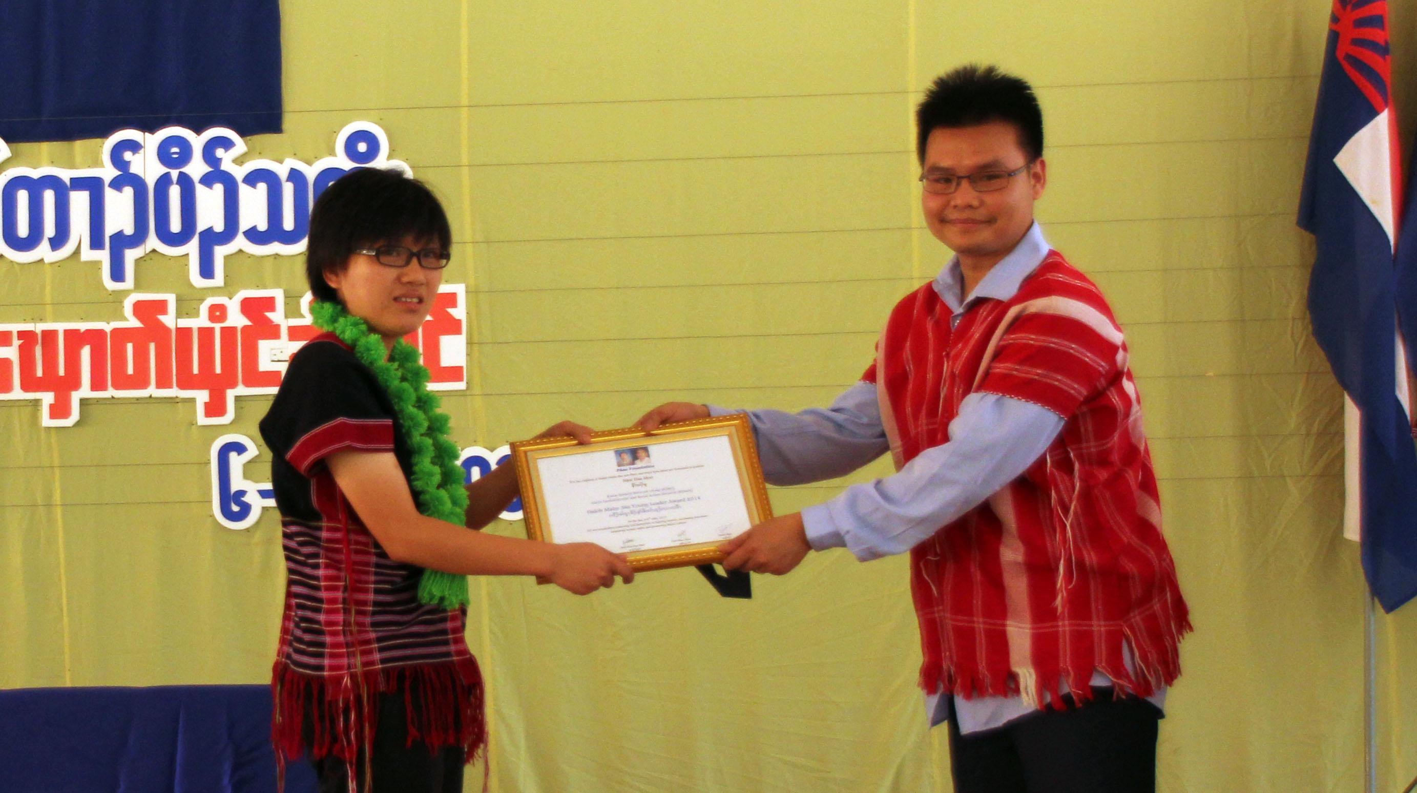 Photo of The 2015 Padoh Mahn Sha Young Leader Award Calls For Nominations