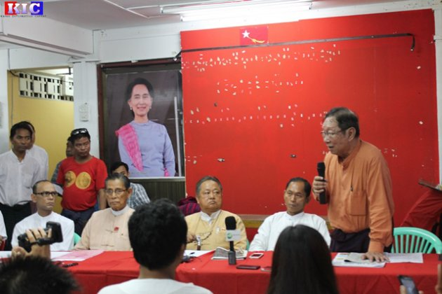 Photo of *First civilian president in decades for Myanmar, but not Suu Kyi