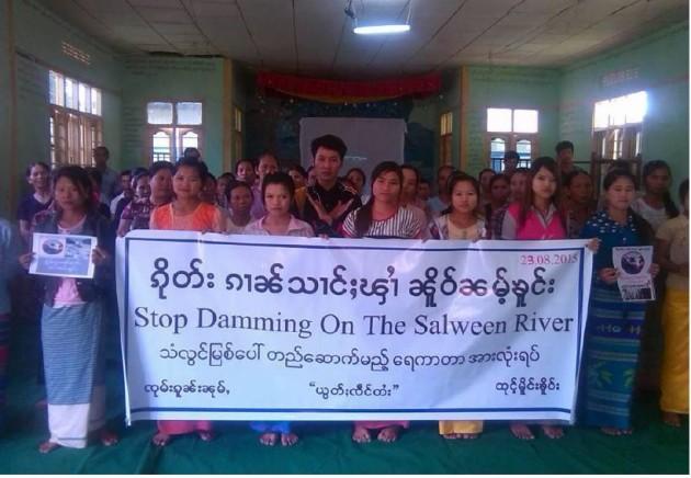 Salween dam protest