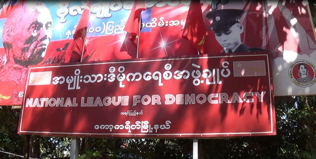 Photo of NLD Win Karen State As Karen Political Parties Fail
