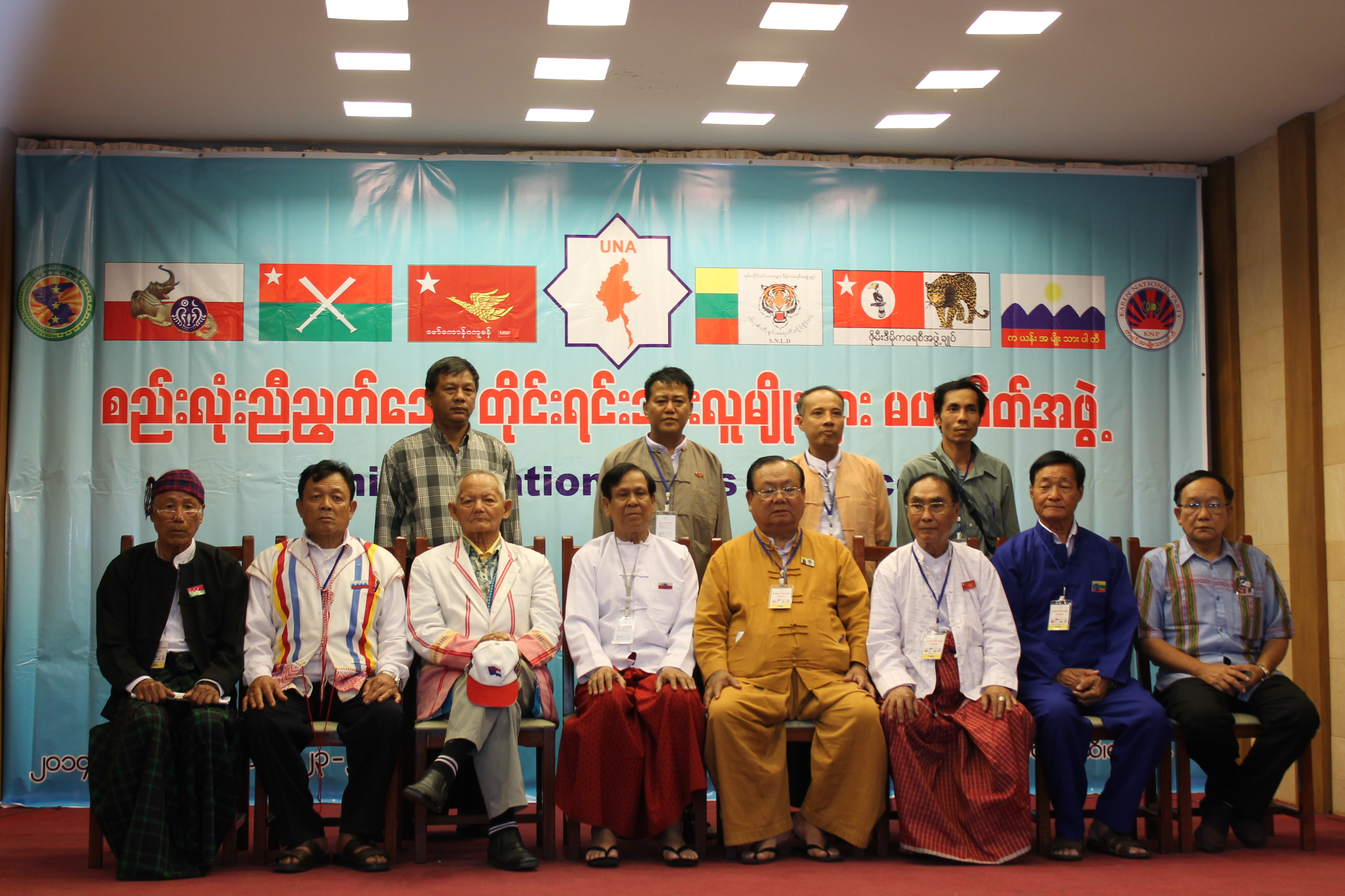 Photo of Ethnic Party Alliance Has Little Faith In Gov't's Peace Convention