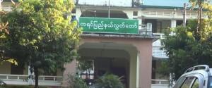 Karen State-parliament-office