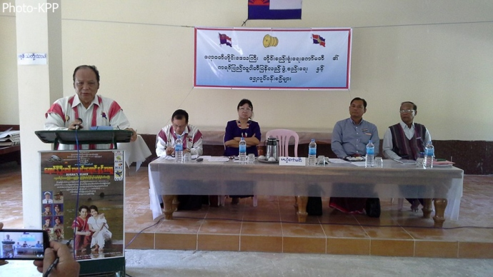 Photo of Kayin People's Party Set to Reform Its Structure To Gain Grass Root Support After Dismal 2015 Election Result