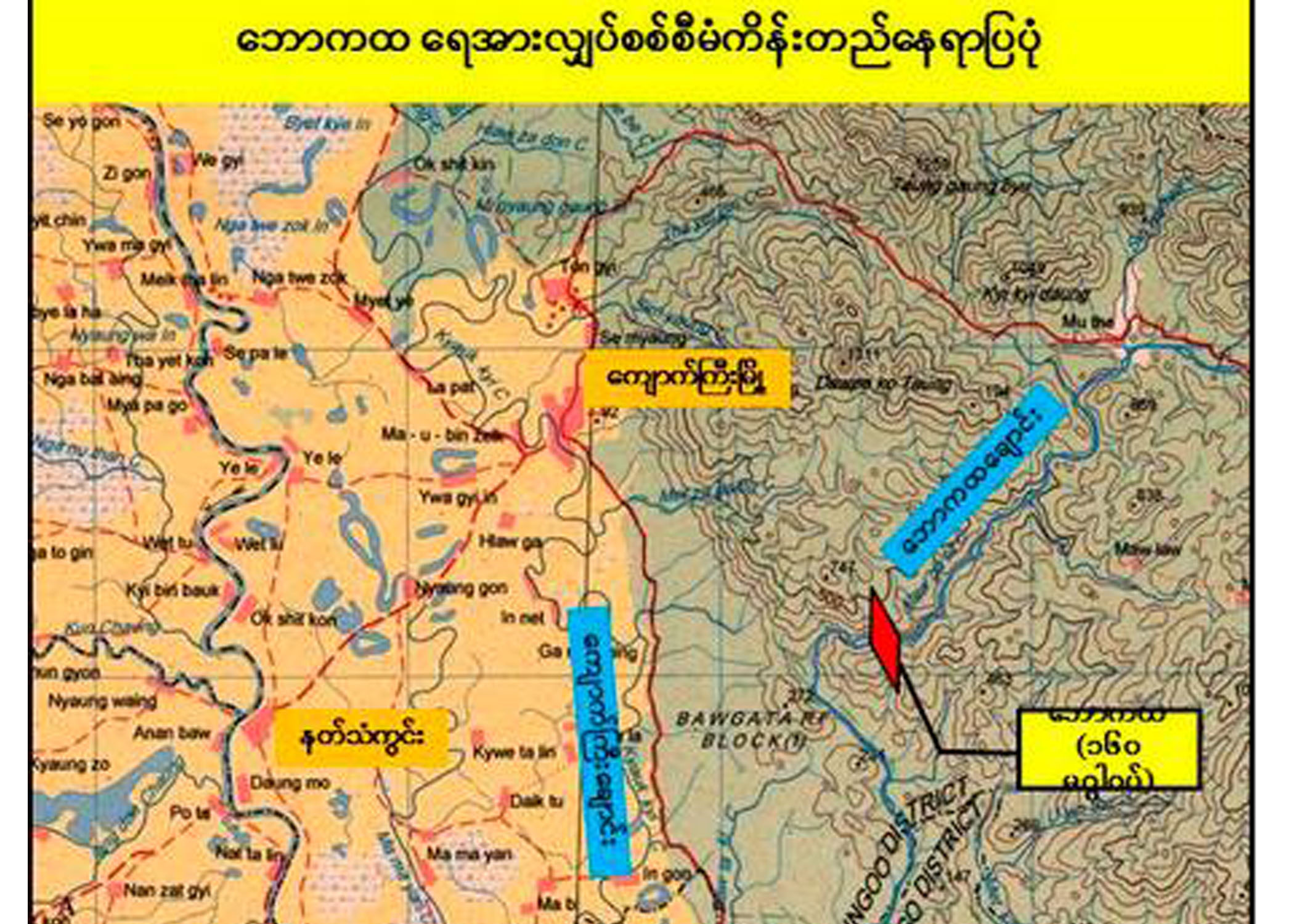 "Photo of KNU Critical Of ""Untrue"" Media Reports On Dam, But Locals Not Convinced…"