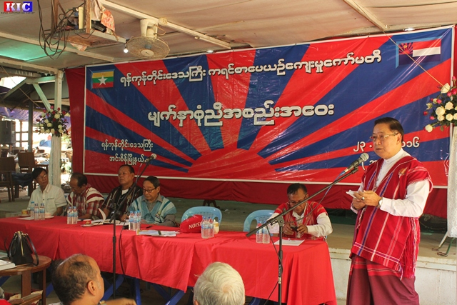 Photo of Rangoon Karen Community Angry, As Official Permission to Teach Its Language in Government Schools Denied