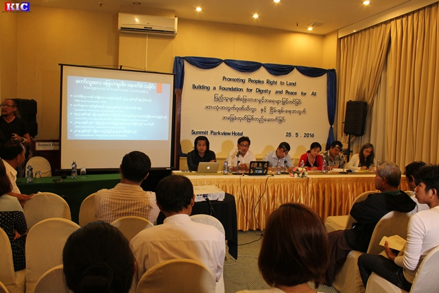 Photo of KNU Wants Government Recognition of Ethnic Communities and Armed Groups' Land Ownership Policies