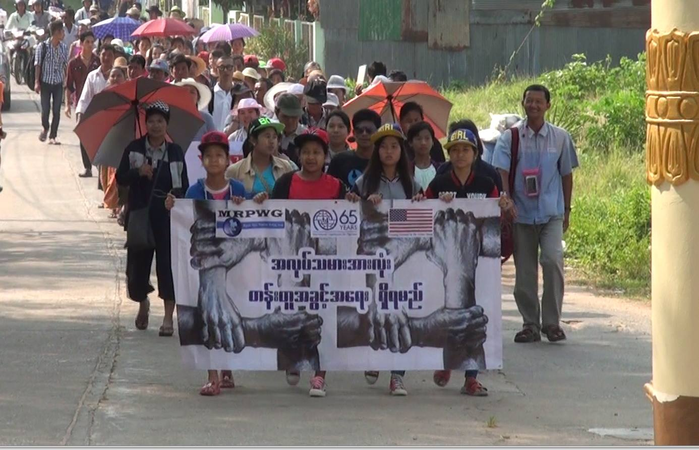 Photo of International Workers Day Raises Concerns about Equality, Rights and Pay For Burmese Workers