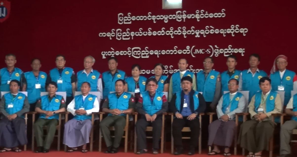 Photo of Political Parties and CSOs Omitted from Ceasefire Monitoring Committee