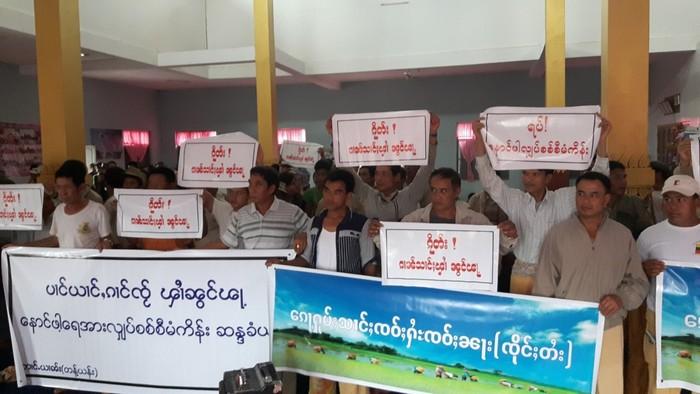 Photo of CSSU Slam Govt Plans to Dam the Salween
