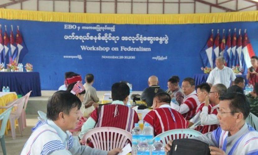 Karen EAOs and Political Parties Attend Federalism Workshop