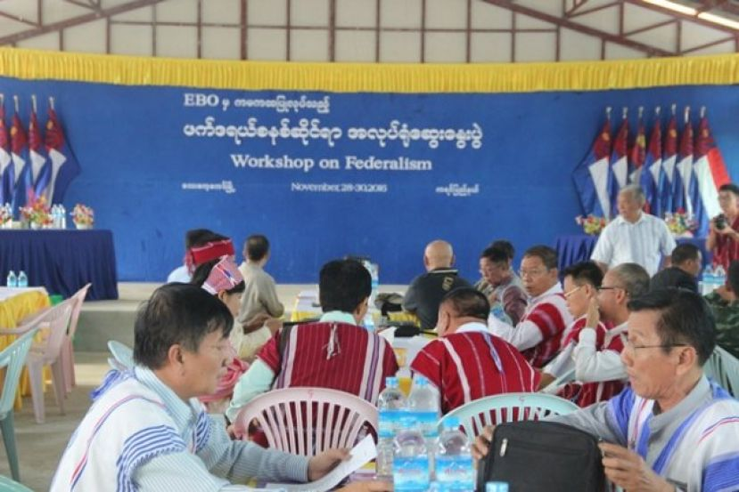 Photo of Karen EAOs and Political Parties Attend Federalism Workshop