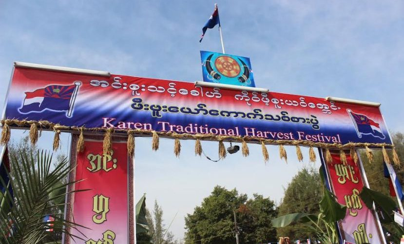 Karen New Year Celebrations To Be Held in Naypyidaw for The First Time