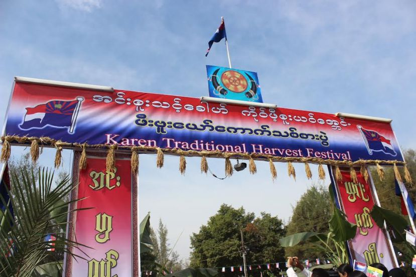 Photo of Karen New Year Celebrations To Be Held in Naypyidaw for The First Time