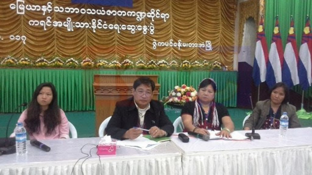 Photo of KNU aims to work on land issues in practice