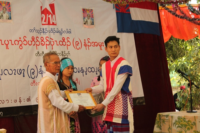 Keeping the Language Alive - Pwo Karen Literacy Advocate Presented with the 2016 Padoh Mahn Sha Young Leader Award